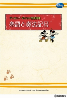f:id:shima_c_kyotokatsuragawa:20160624164823j:plain