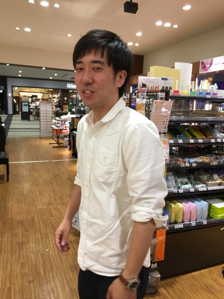 f:id:shima_c_kyotokatsuragawa:20160817191408j:plain