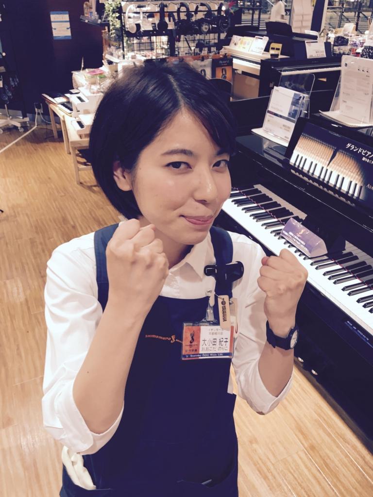 f:id:shima_c_kyotokatsuragawa:20160817191427j:plain