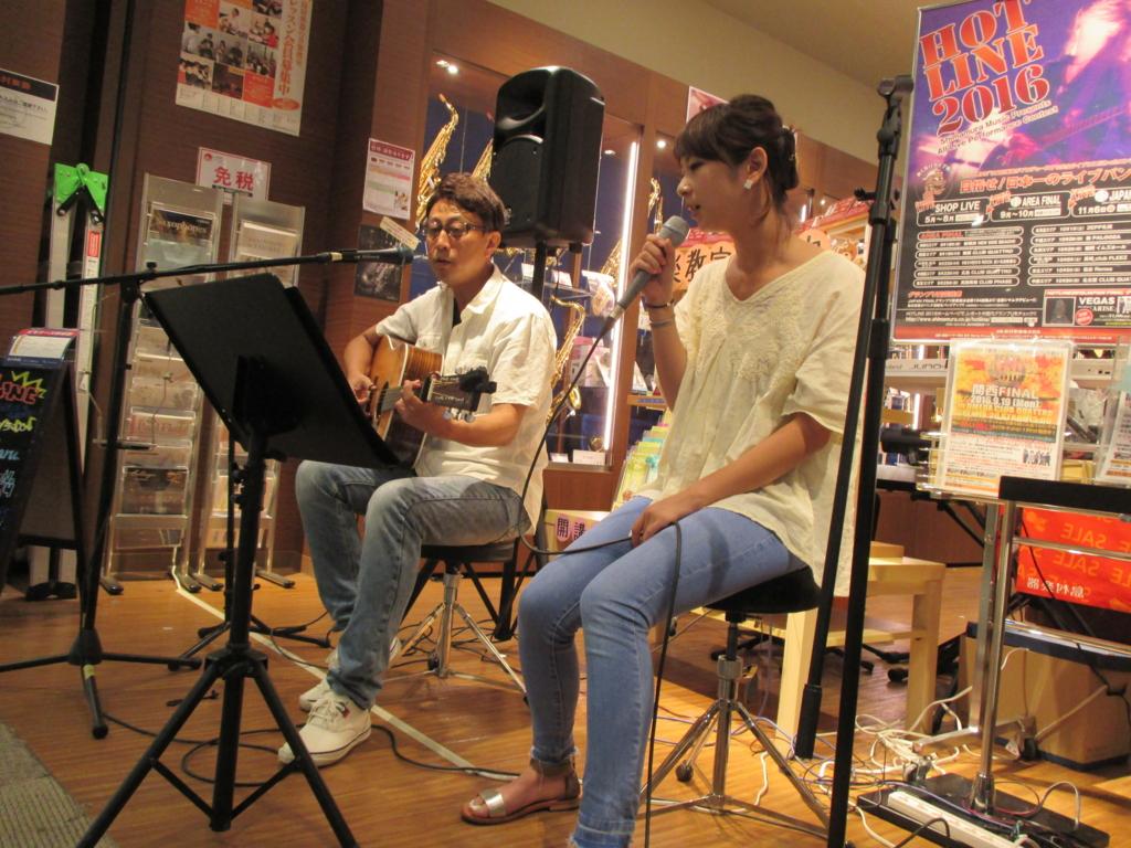 f:id:shima_c_kyotokatsuragawa:20160820200122j:plain