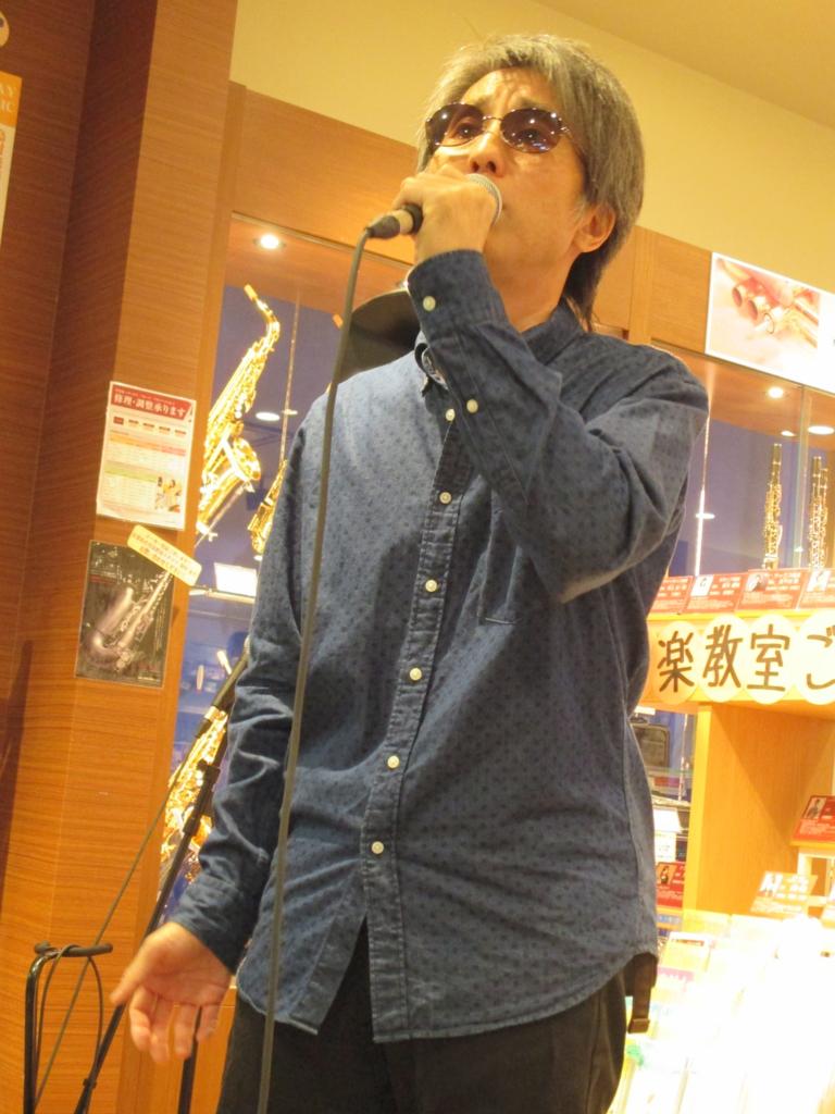 f:id:shima_c_kyotokatsuragawa:20160820200349j:plain