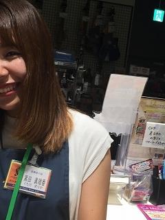 f:id:shima_c_kyotokatsuragawa:20160826223743j:plain