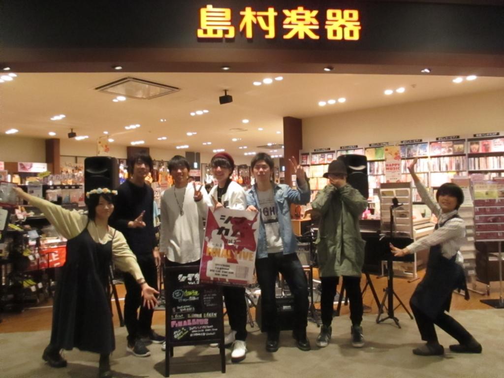 f:id:shima_c_kyotokatsuragawa:20161230185015j:plain
