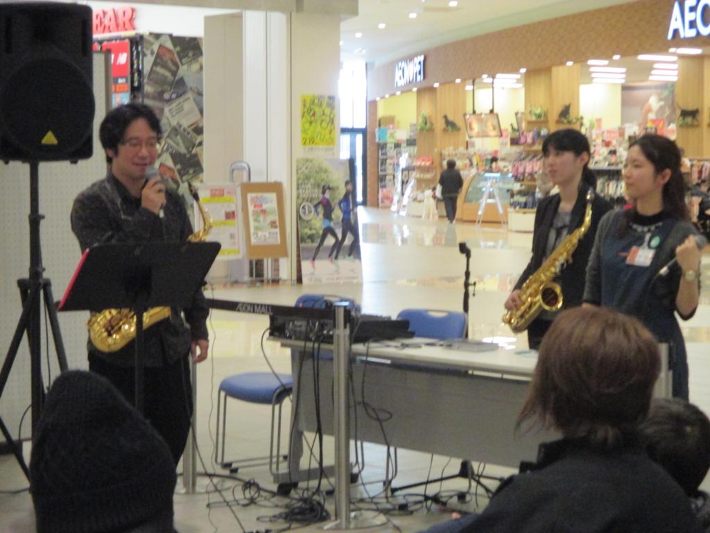 f:id:shima_c_kyotokatsuragawa:20170206165649j:plain