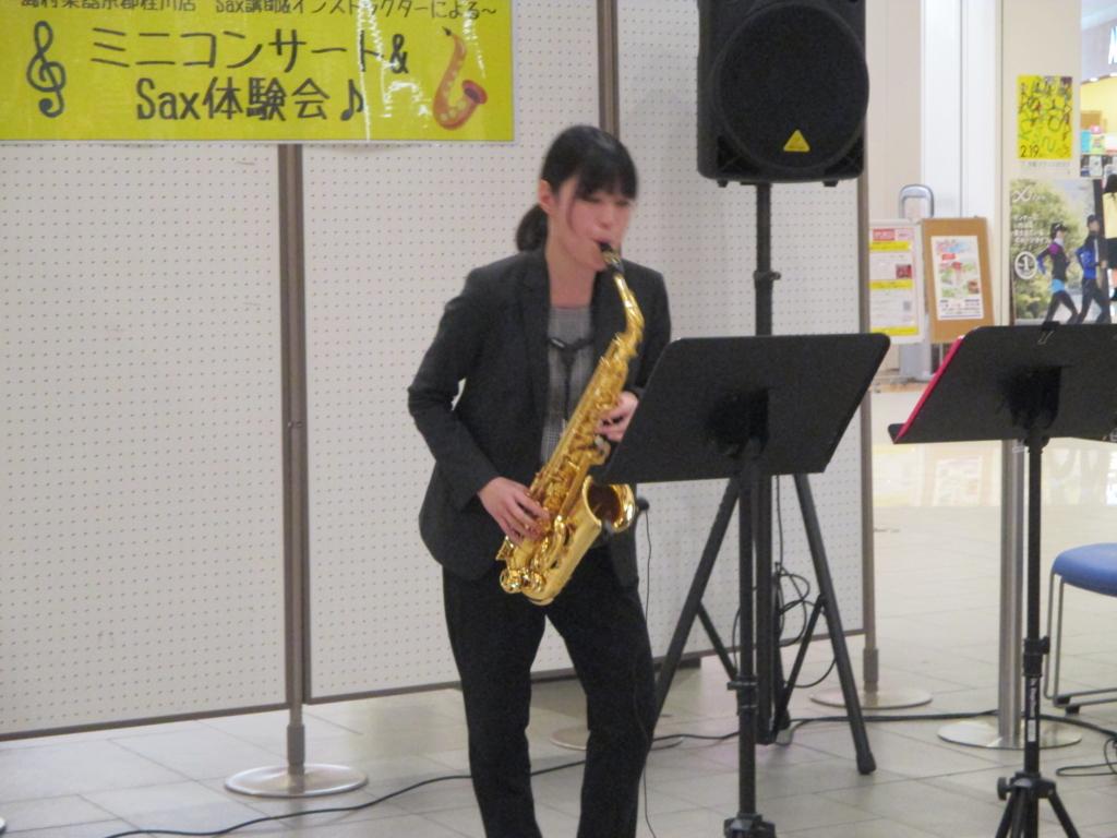 f:id:shima_c_kyotokatsuragawa:20170206170618j:plain