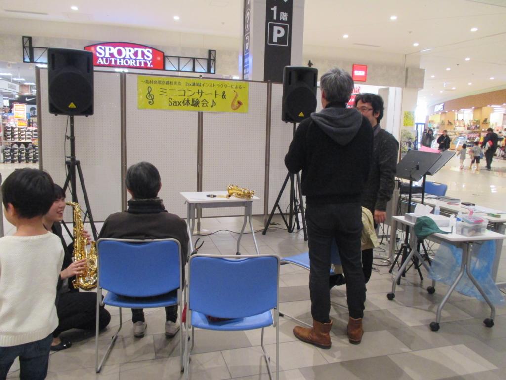 f:id:shima_c_kyotokatsuragawa:20170206170905j:plain