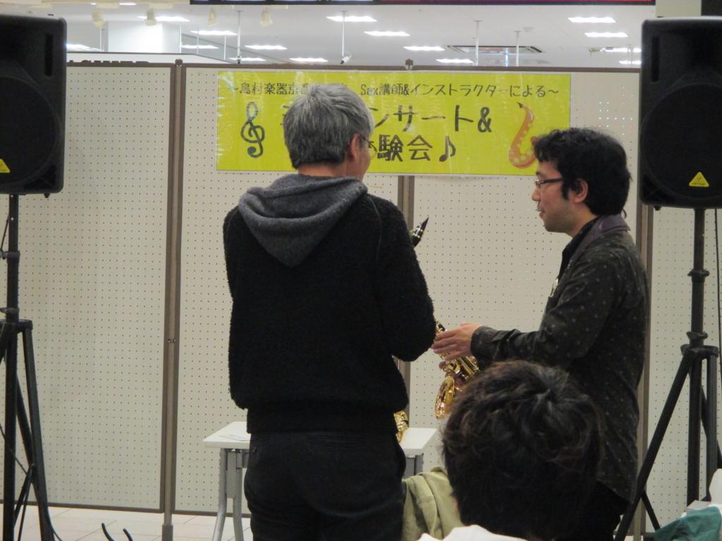 f:id:shima_c_kyotokatsuragawa:20170206171047j:plain