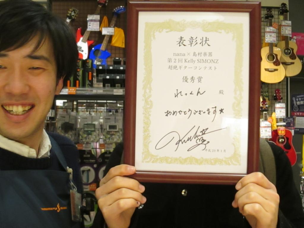 f:id:shima_c_kyotokatsuragawa:20170207174854j:plain