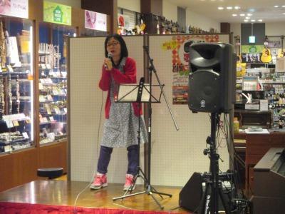 f:id:shima_c_kyotokatsuragawa:20170316145911j:plain