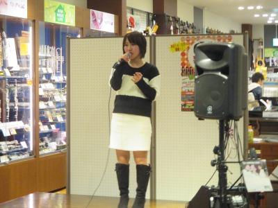 f:id:shima_c_kyotokatsuragawa:20170316150015j:plain