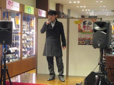 f:id:shima_c_kyotokatsuragawa:20170316150033j:plain