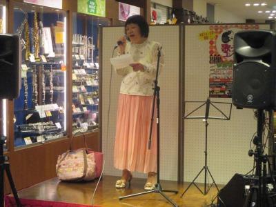 f:id:shima_c_kyotokatsuragawa:20170316150116j:plain