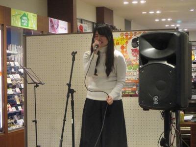 f:id:shima_c_kyotokatsuragawa:20170316150132j:plain