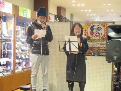 f:id:shima_c_kyotokatsuragawa:20170316150948j:plain