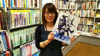 f:id:shima_c_kyotokatsuragawa:20170412175507j:plain