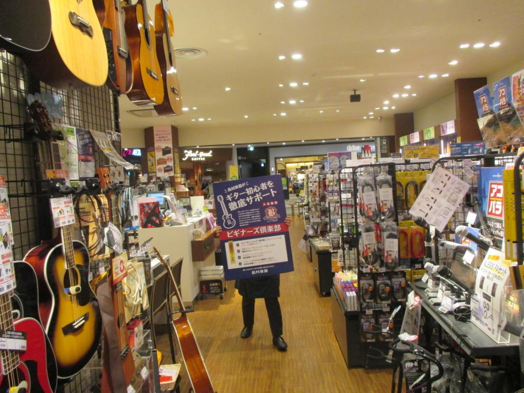 f:id:shima_c_kyotokatsuragawa:20170421201626j:plain