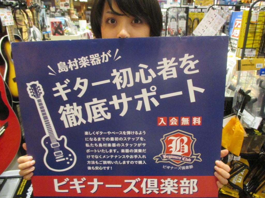f:id:shima_c_kyotokatsuragawa:20170421201639j:plain