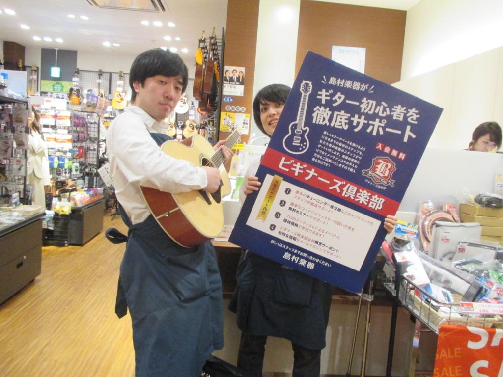 f:id:shima_c_kyotokatsuragawa:20170421201701j:plain