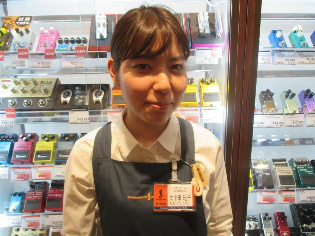 f:id:shima_c_kyotokatsuragawa:20170505192829j:plain