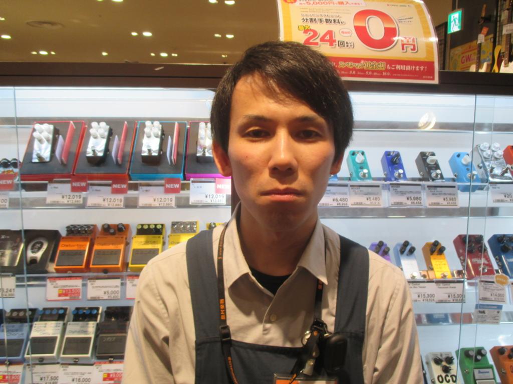 f:id:shima_c_kyotokatsuragawa:20170505192906j:plain