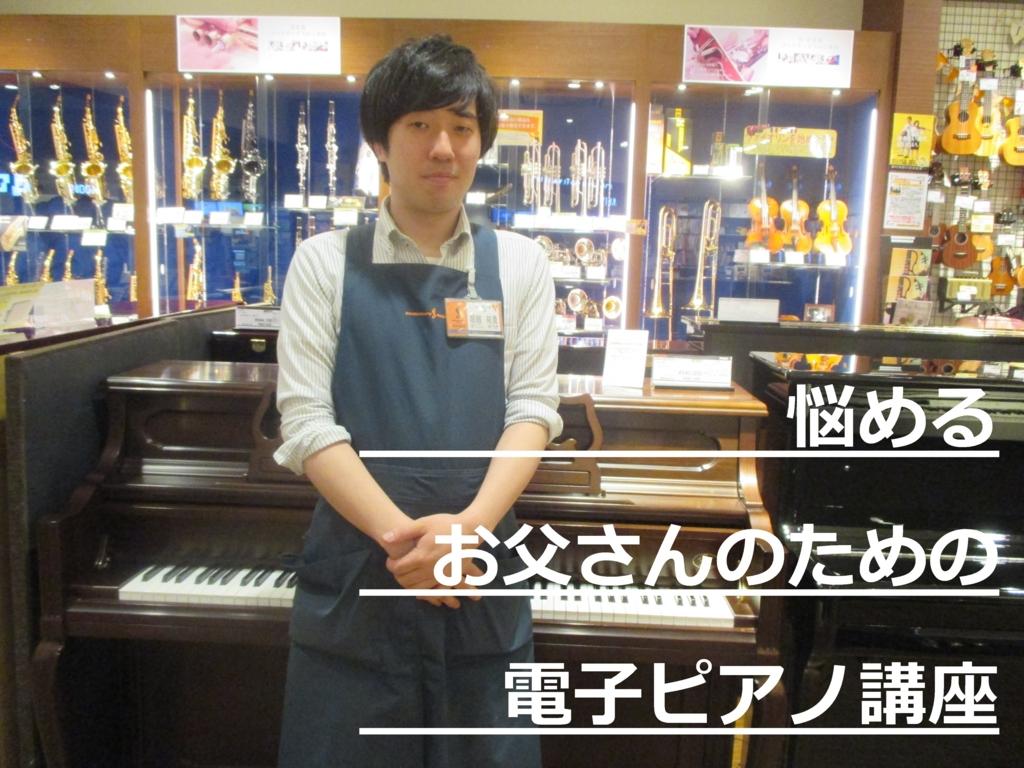 f:id:shima_c_kyotokatsuragawa:20170515141018j:plain