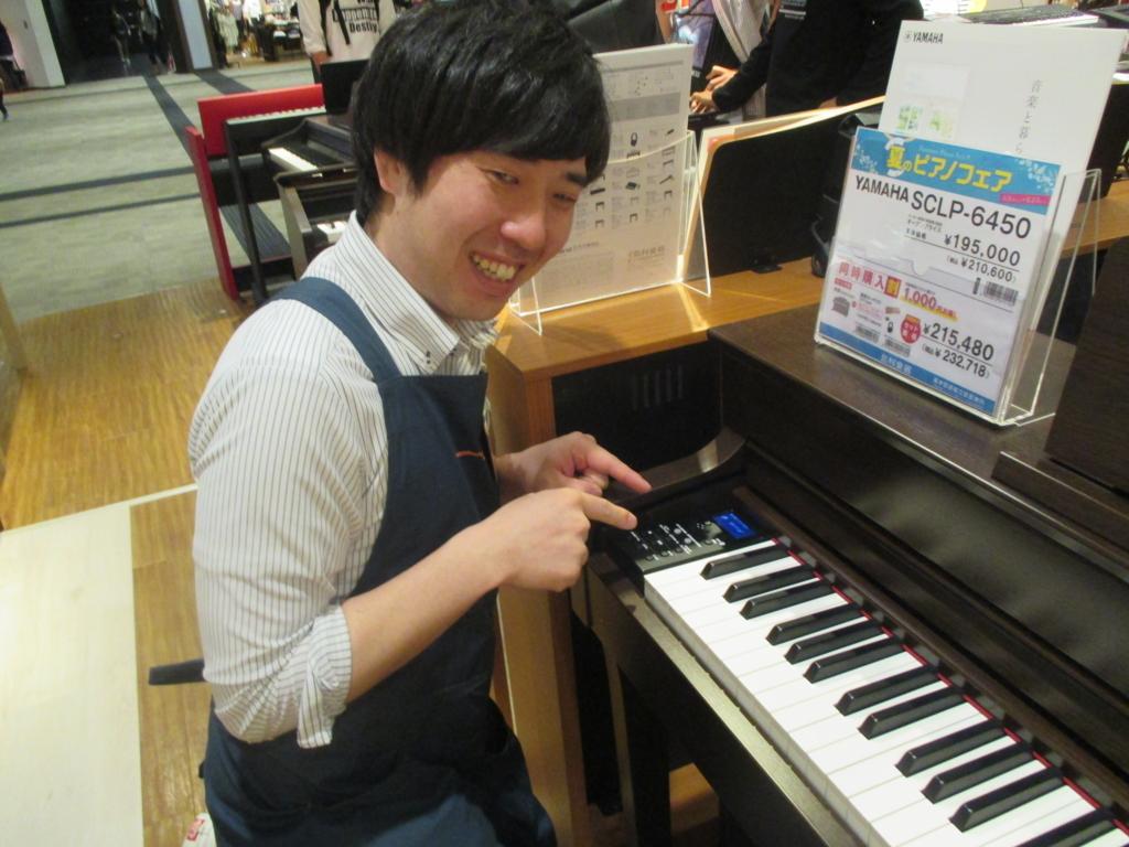 f:id:shima_c_kyotokatsuragawa:20170515145810j:plain