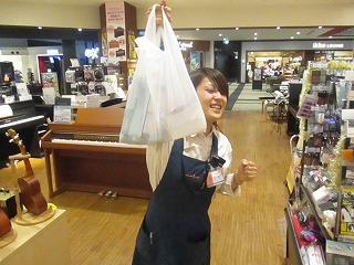 f:id:shima_c_kyotokatsuragawa:20170525214930j:plain