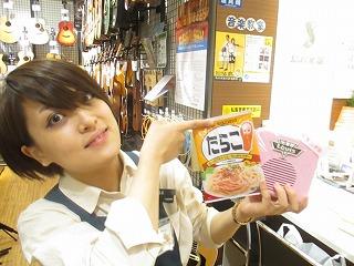 f:id:shima_c_kyotokatsuragawa:20170525214942j:plain