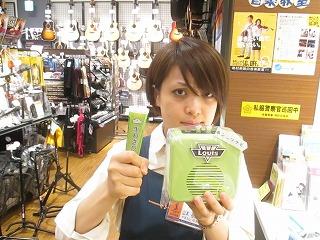 f:id:shima_c_kyotokatsuragawa:20170525214949j:plain