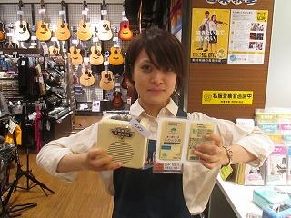 f:id:shima_c_kyotokatsuragawa:20170525214953j:plain