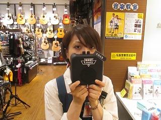 f:id:shima_c_kyotokatsuragawa:20170525214955j:plain