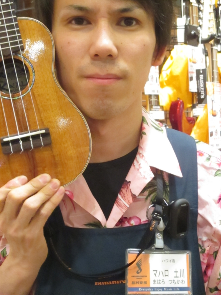 f:id:shima_c_kyotokatsuragawa:20170528190446j:plain