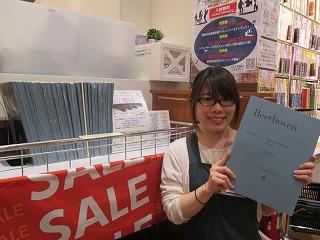 f:id:shima_c_kyotokatsuragawa:20170605204601j:plain