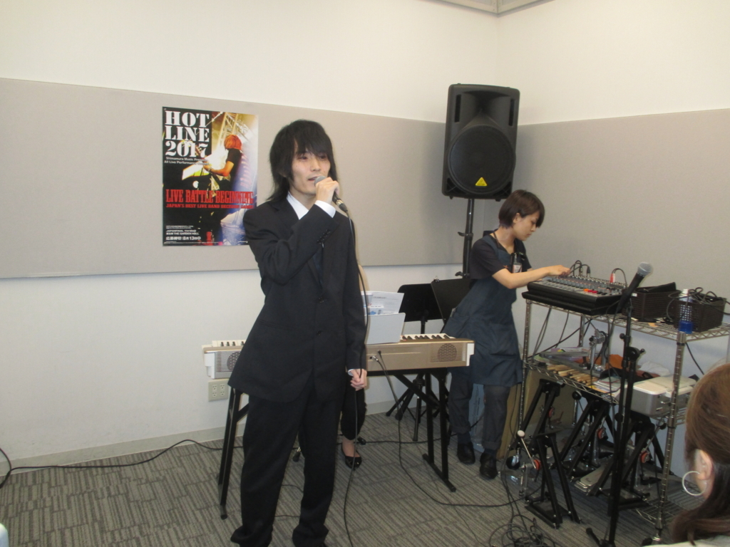 f:id:shima_c_kyotokatsuragawa:20170626195028j:plain