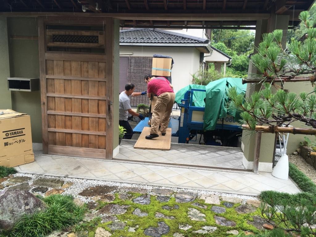 f:id:shima_c_kyotokatsuragawa:20170706204828j:plain