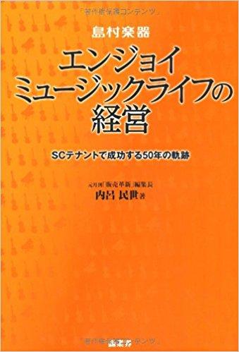 f:id:shima_c_kyotokatsuragawa:20170710181904j:plain