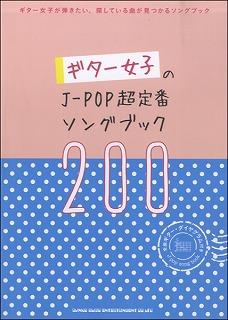 f:id:shima_c_kyotokatsuragawa:20170712191259j:plain