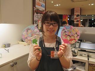 f:id:shima_c_kyotokatsuragawa:20170808201157j:plain