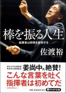 f:id:shima_c_kyotokatsuragawa:20170923113219j:plain