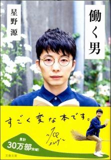 f:id:shima_c_kyotokatsuragawa:20170923113231j:plain