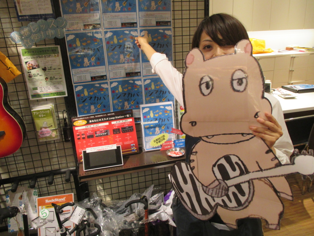 f:id:shima_c_kyotokatsuragawa:20171014173602j:plain