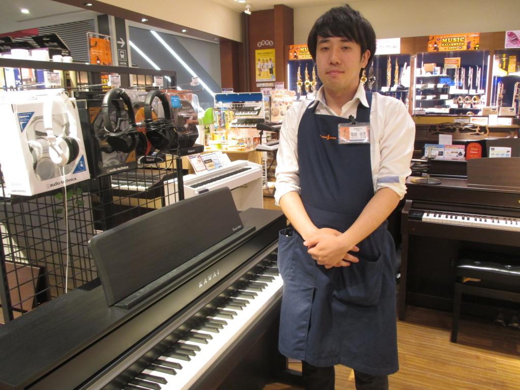 f:id:shima_c_kyotokatsuragawa:20171017214330j:plain