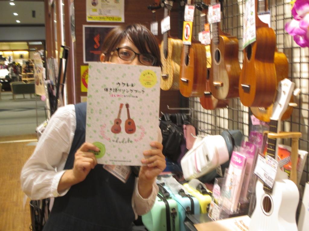 f:id:shima_c_kyotokatsuragawa:20171106222423j:plain