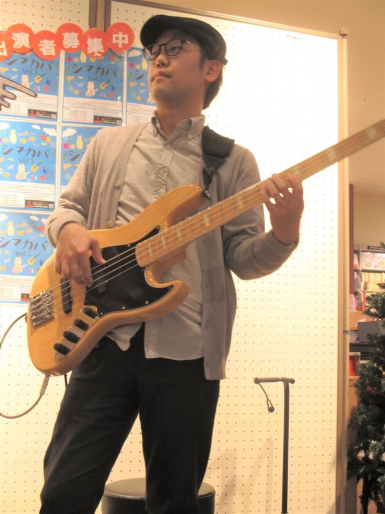 f:id:shima_c_kyotokatsuragawa:20171110210014j:plain