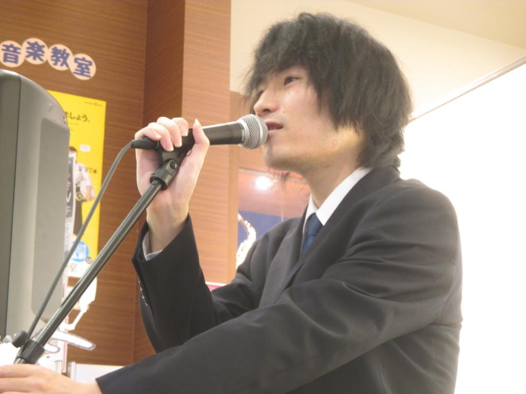 f:id:shima_c_kyotokatsuragawa:20171110210036j:plain