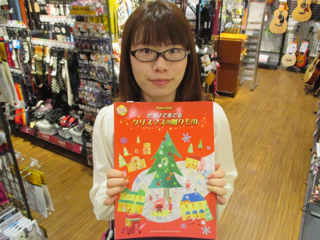 f:id:shima_c_kyotokatsuragawa:20171114171039j:plain