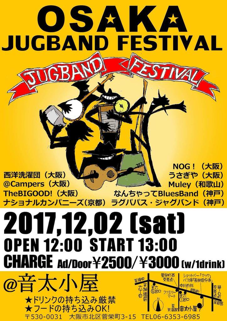 f:id:shima_c_kyotokatsuragawa:20171118220320j:plain