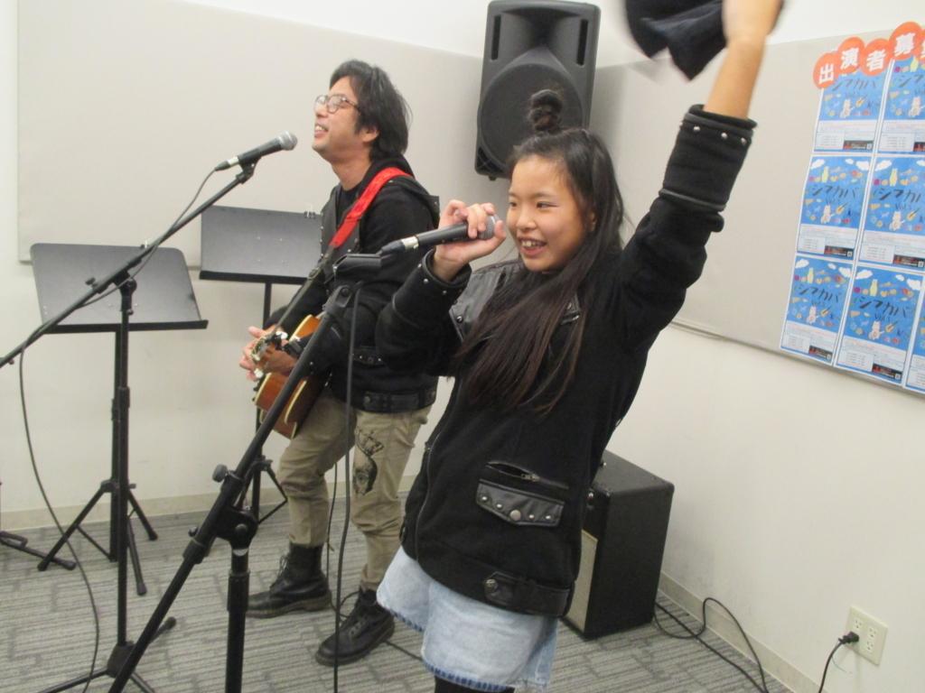 f:id:shima_c_kyotokatsuragawa:20171203193712j:plain