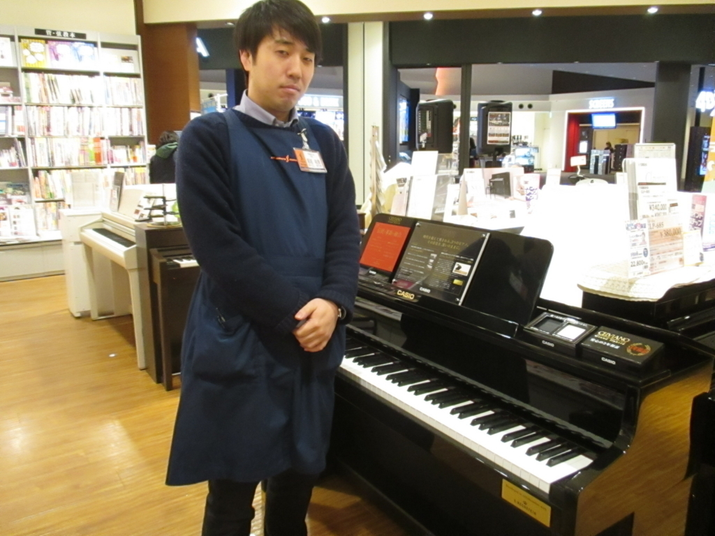 f:id:shima_c_kyotokatsuragawa:20171230211833j:plain