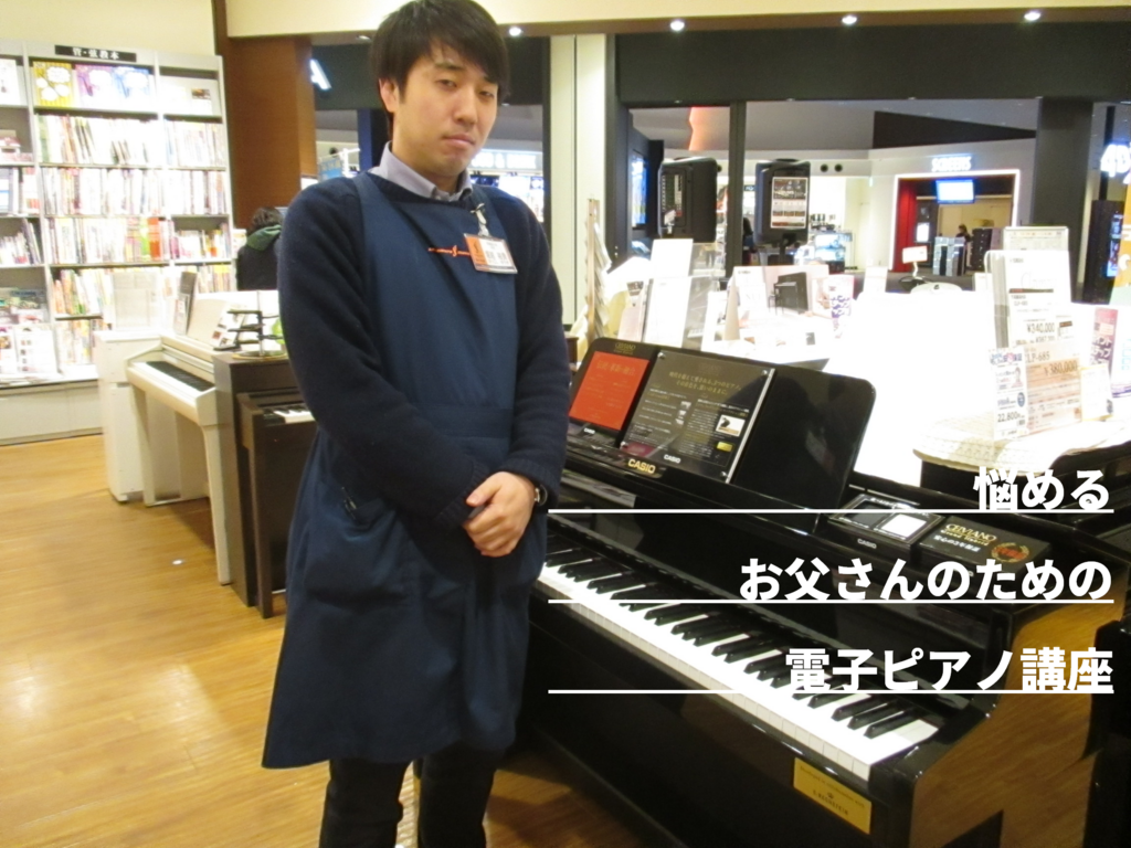 f:id:shima_c_kyotokatsuragawa:20171230213529p:plain